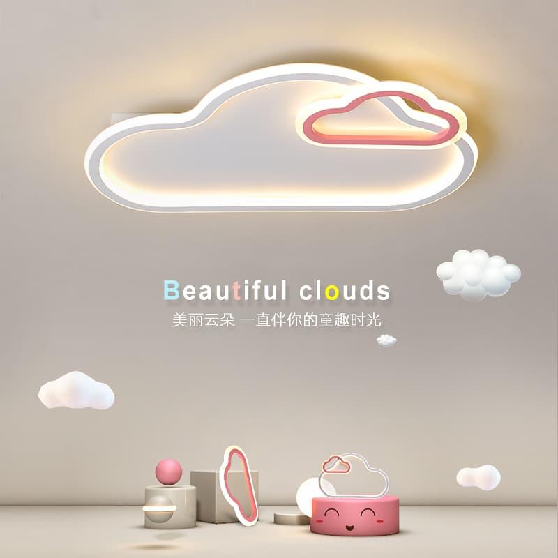 粉红色云朵儿童吸顶灯 001307