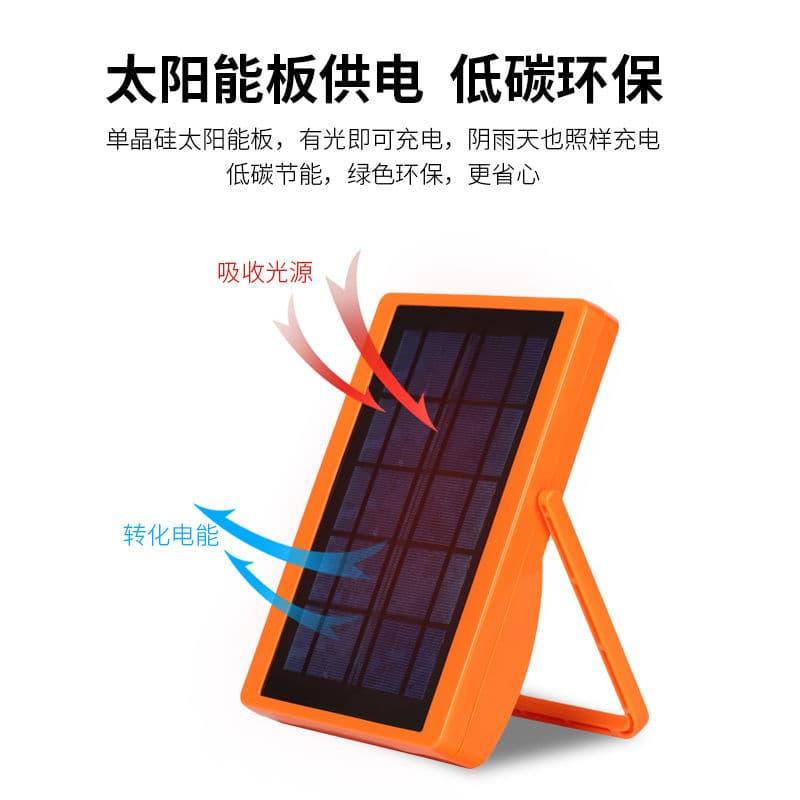 太阳能蓝牙充电警示灯 002104